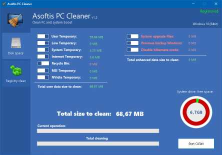Asoftis PC Cleaner