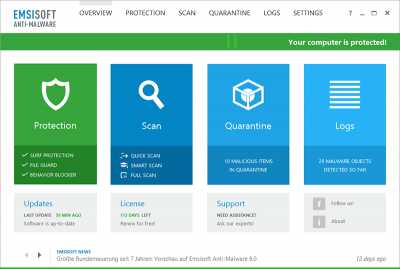 Download Emsisoft Anti-Malware