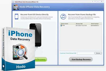 Hodo iPhone Data Recovery (iPhone 4S)