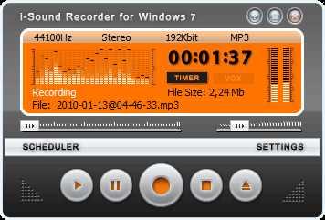 Download i-Sound Recorder for Windows 7