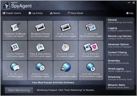 Download SpyAgent