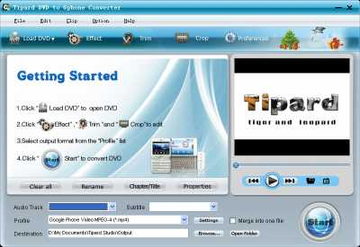 Tipard DVD to Gphone Converter