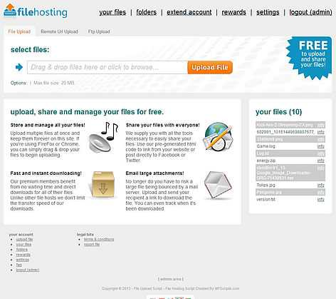 Download YetiShare - File Hosting Script Free