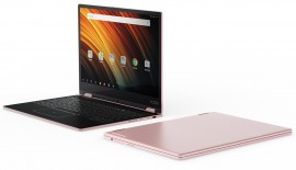 Comment: Lenovo's new Yoga A12 Android tablet is just begging to be a Chromebook