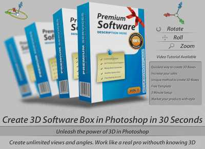 3D Software Boxes