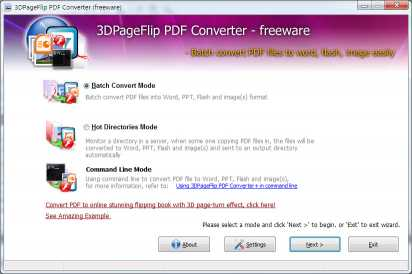 3DPageFlip PDF Converter - freeware