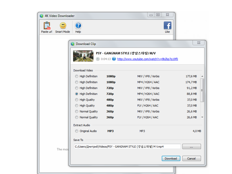 4K Video Downloader Portable - standaloneinstaller com
