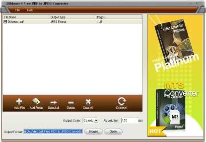 4Videosoft Free PDF to JPEG Converter