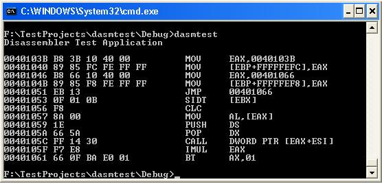 80x86 Win32 Disassembler DLL 12