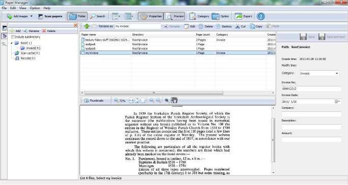 A-PDF Paper Manager Lite