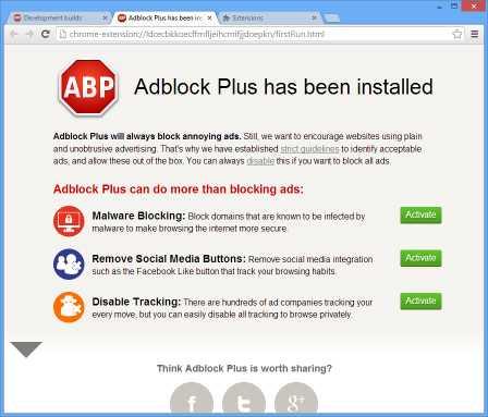 Download Adblock Plus