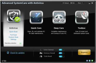 Download Advanced SystemCare with Antivirus 2013