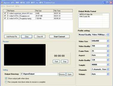 Agree AVI WMV MPEG ASF to MP4 Converter
