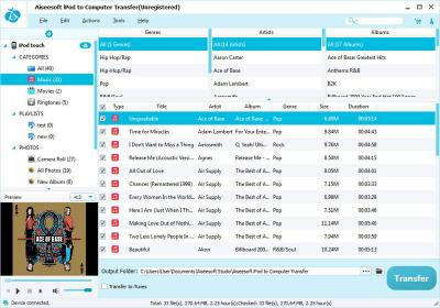 Download Aiseesoft iPod to Computer Transfer