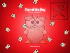 ALTools Lunar Zodiac Dog Wallpaper