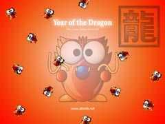 ALTools Lunar Zodiac Dragon Wallpaper