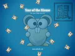 ALTools Lunar Zodiac Mouse Wallpaper