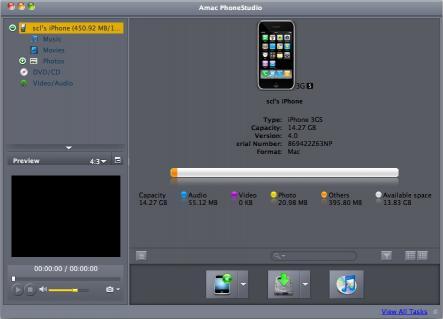 Download Amac PhoneStudio