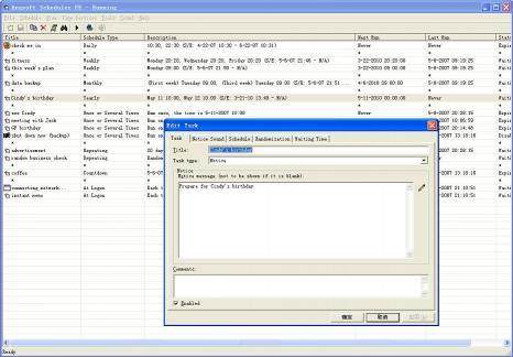 Download Anasoft Scheduler PE