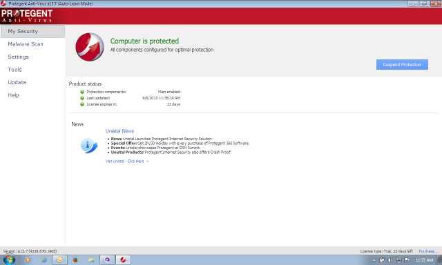 Antivirus Software Solution