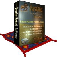 arabic school software