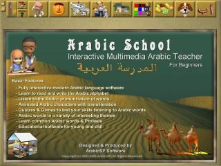 Download Arabic School Software