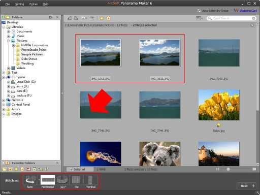 ArcSoft Panorama Maker 6