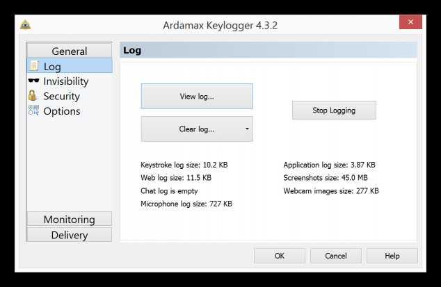 Download Ardamax Keylogger