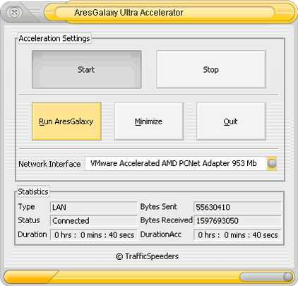 Download AresGalaxy Ultra Accelerator