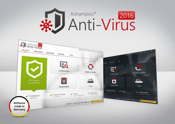 Ashampoo Anti-Virus 2016