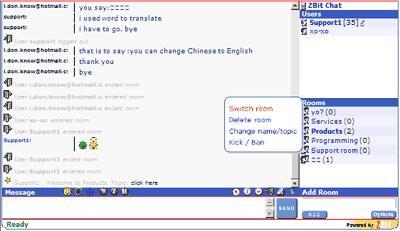Download ASP.NET Chat Pro