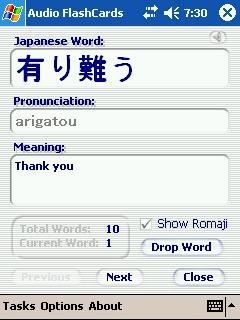 Download Audio FlashCards (Japanese)