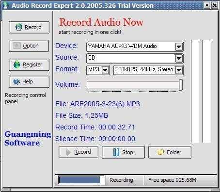 Download Audio Record Expert