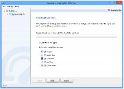 Download Auslogics Duplicate File Finder