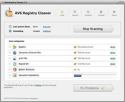AVS Registry Cleaner by Online Media Technologies