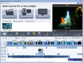 AVS Video Editor pro