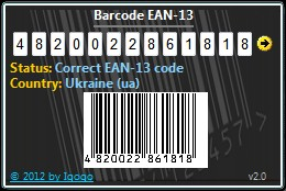 Download Barcode