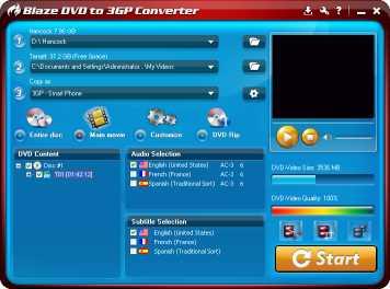 BlazeVideo DVD to 3GP Converter