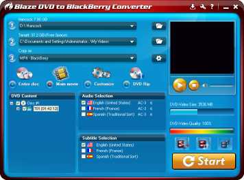 BlazeVideo DVD to BlackBerry Converter