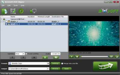 Brorsoft DVD Ripper for Windows