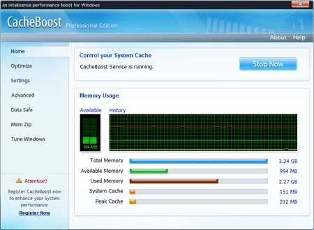 CacheBoost Server Edition
