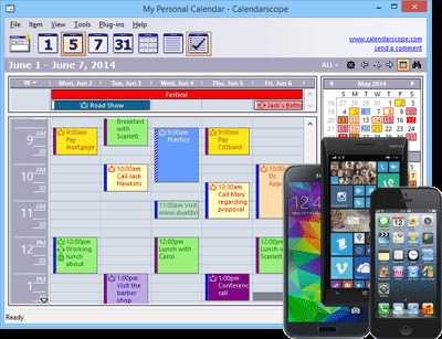 Download Calendarscope Portable Edition
