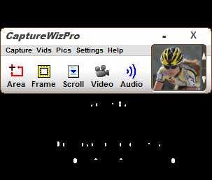 Download CaptureWizPro Screen Capture