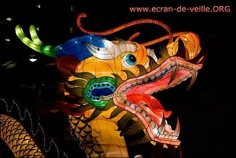 Download Carnival Lantern Screensaver EV