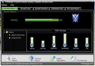 Download CCManager