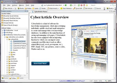 Download CyberArticle