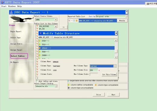 Download Data Export - DBF2DB2