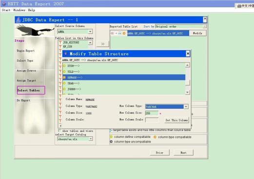 Download Data Export - DBF2Oracle