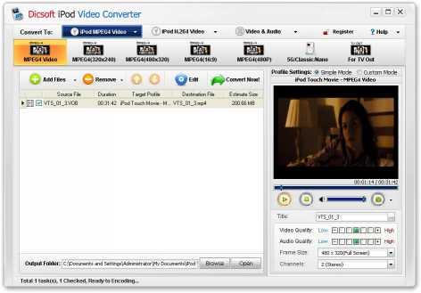 Dicsoft iPod Video Converter