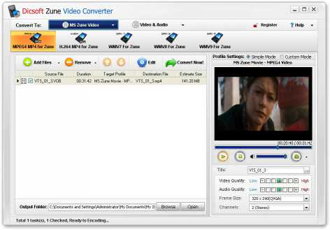 Dicsoft Zune Video Converter